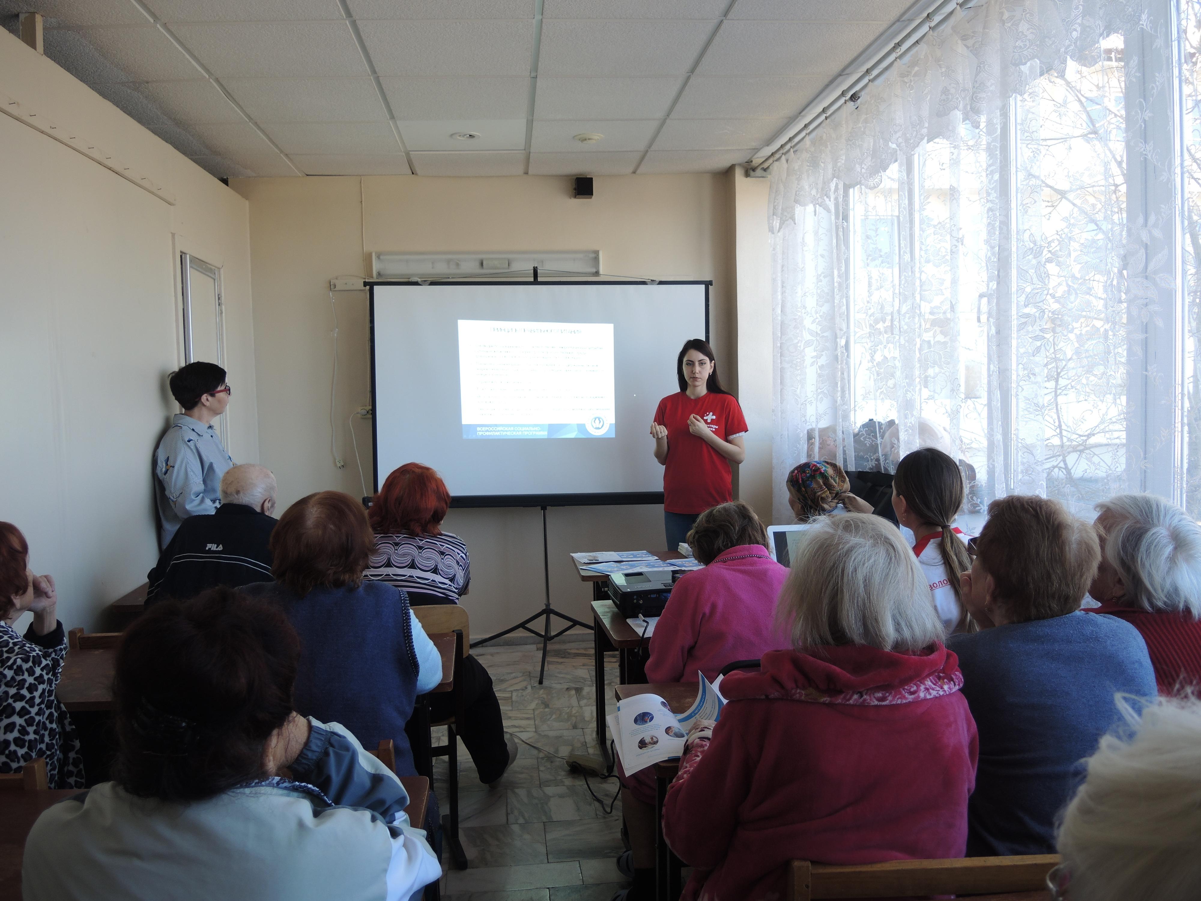 Студенты-волонтеры из ИГМУ приняли участие в традиционном месячнике здоровья в Иркутском госпитале ветеранов войн