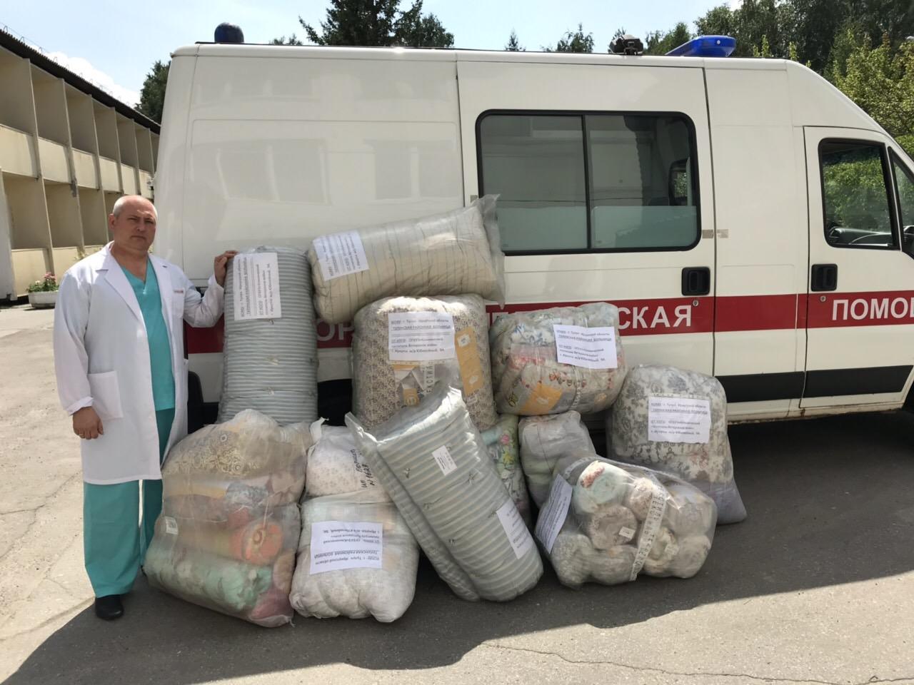 Сотрудники областного Госпиталя ветеранов войн отправили в Тулун гуманитарную помощь для коллег, пострадавших от наводнения